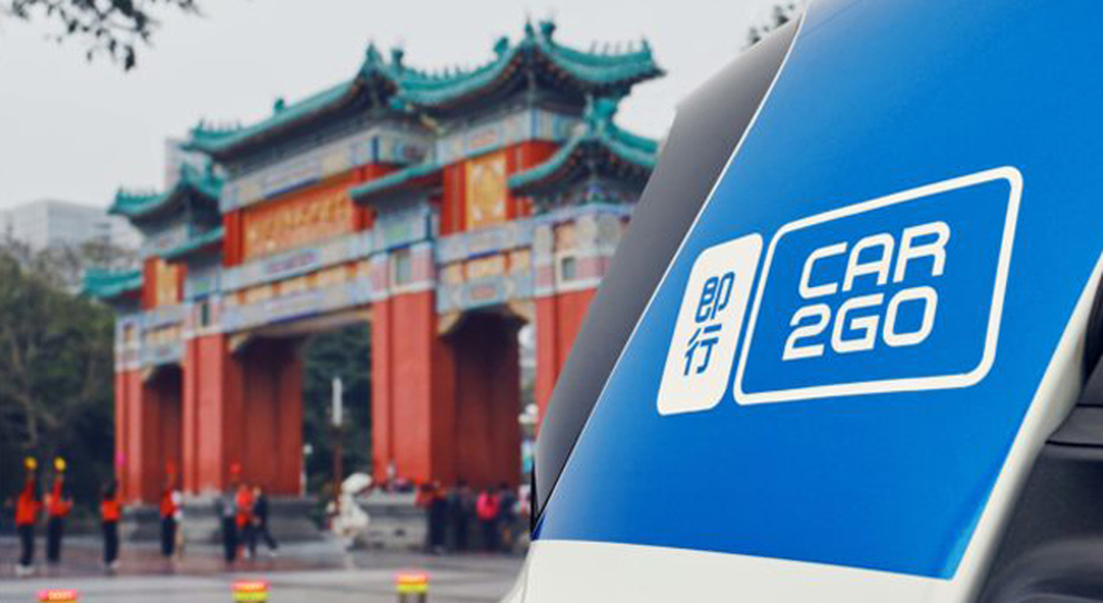 Una car2go in Cina